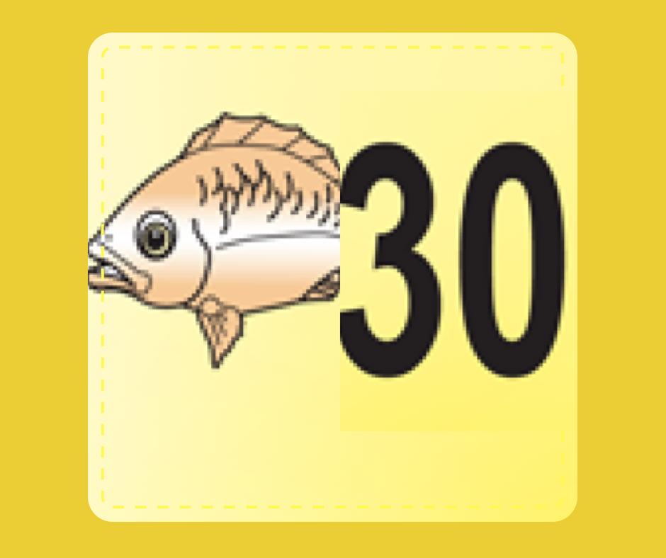 30 - Fish